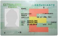 Как получить студенческую резиденцию (tarjeta de estudiante) в Испании?