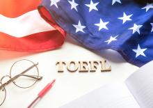 Зачем нужно сдавать международный экзамен TOEFL?